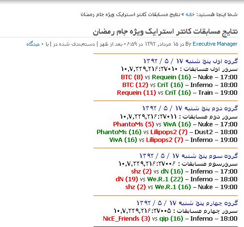 Snapshot_2013-08-17_022851