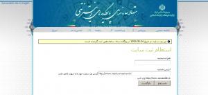 Snapshot_2013-09-01_073541